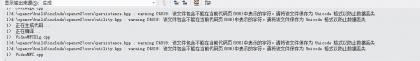 VS中 该文件包含不能在当前代码页(936)中表示的字符。请将该文件保存为 Unicode 格式以防止数据丢失
